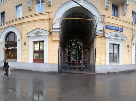 Продается 3х комнатная квартира м. Белорусская - Фото 1
