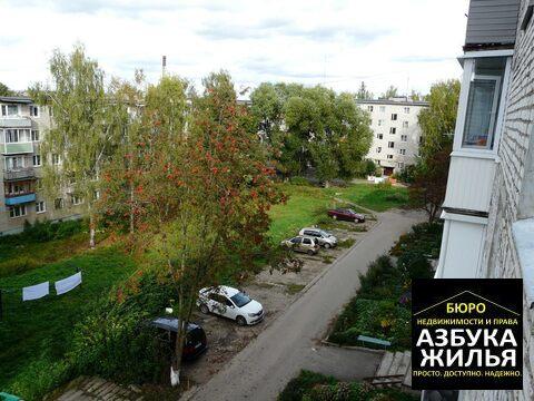 2-к квартира 1.5 млн руб - Фото 1