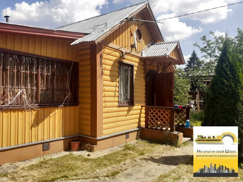 Объявление №59543394: Продажа дома. Покровка