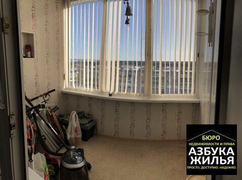 3-к квартира на Коллективной 37 за 2.35 млн руб - Фото 5