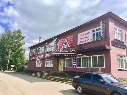 Продажа готового бизнеса, Ижевск, Воткинское Шоссе ул - Фото 1