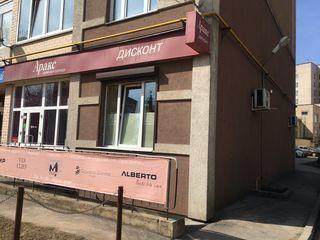 Продажа псн, Иваново, Ул. Арсения - Фото 2