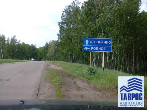 Продам земельный участок в д.Ровное - Фото 1