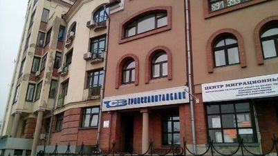 Продажа псн, Новосибирск, Ул. Большевистская - Фото 2
