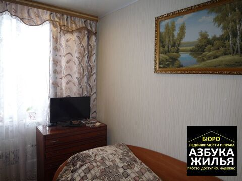 3-к квартира на Максимова 7 за 1.66 млн руб - Фото 5