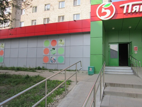 Продается помещение свободного назначения в г. Алексин - Фото 1