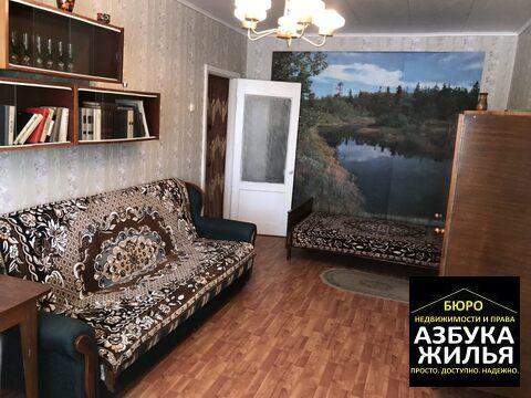1-к квартира на Луговой 2 за 750 000 руб - Фото 4