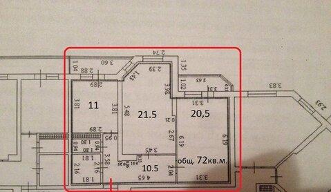 Купить Двухкомнатную Квартиру в монолите с ремонтом и мебелью. - Фото 4