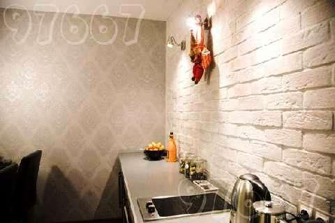 Продажа квартиры, м. Орехово, Ул. Шипиловская - Фото 2