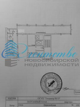 Продажа квартиры, Новосибирск, Ул. Первомайская - Фото 3