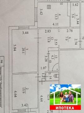 Продам 3 х комнатную квартиру - Фото 4