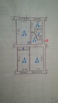 Продажа квартиры, Кинешма, Кинешемский район, Ул. Вичугская