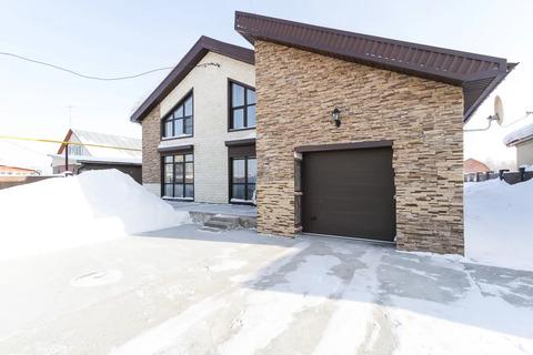 Дом (площадь 251,5кв.м) и земля ( 14 соток)