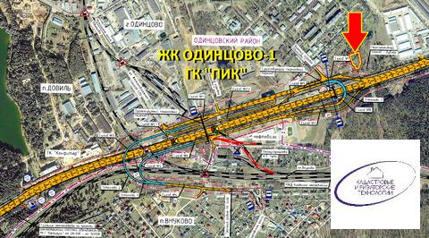 Продам участок промназначения 49 соток в г.Одинцово, в 20 м от Минског - Фото 3