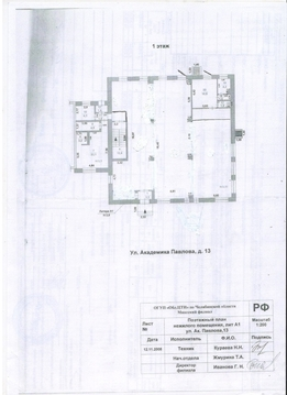 Коммерческая недвижимость, Академика Павлова, д.13 - Фото 3