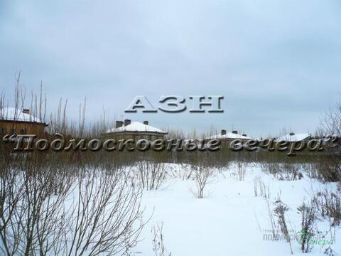 Волоколамское ш. 10 км от МКАД, Красногорск, Участок 15 сот. - Фото 3