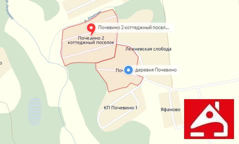 Продам участок в кп Лежневская Слобода - Фото 5