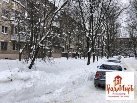Продается Ресторан / кафе, Сергиев Посад г, 720м2 - Фото 3