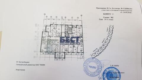 Трехкомнатная Квартира Область, улица Кудрявцева, д.15, Речной вокзал . - Фото 2