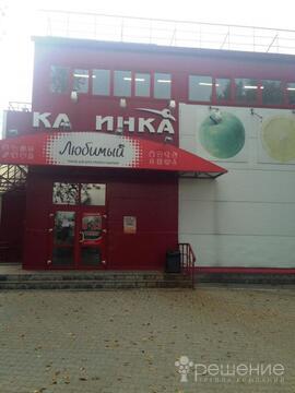 Продажа 542,3 кв.м, г. Хабаровск, ул. Малиновского - Фото 1