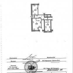 Офисное помещение с ремонтом 70м в нюр г. Чебоксары - Фото 4