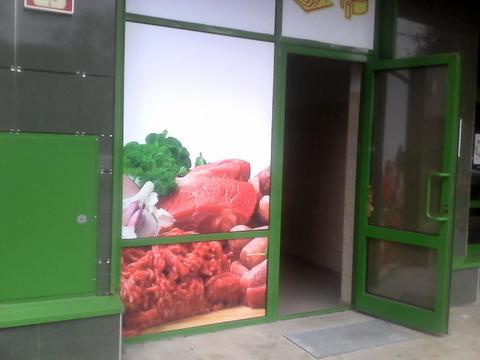 Помещение на первом этаже с двумя отдельными входами. - Фото 2