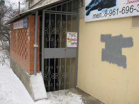 Продажа псн, Волгоград, Ул. Маршала Рыбалко - Фото 1