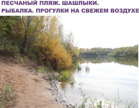 Участок в Бобровке (Кинельский р-н) - Фото 3