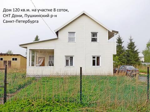 Объявление №46171024: Продажа дома. Пушкин