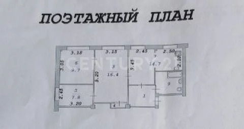 Объявление №65191319: Продаю 3 комн. квартиру. Ангарск, 12 мкр, 11,