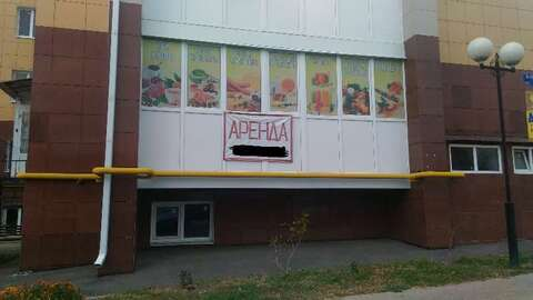 Продажа торгового помещения, Стрелецкое, Белгородский район - Фото 3