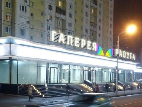 Продажа офиса, м. Сходненская, Химкинский б-р. - Фото 4