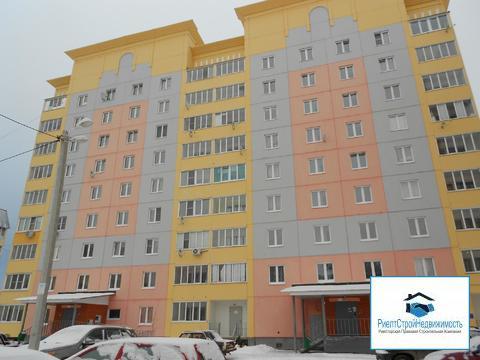 Квартира улучшенной планировки в центре города в новом доме - Фото 1
