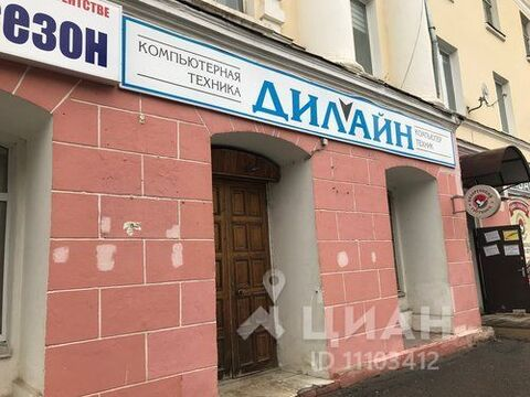 Аренда офиса, Йошкар-Ола, Ул. Палантая - Фото 1
