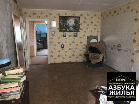 3-к квартира на Веденеева 7 за 1.5 млн руб - Фото 4
