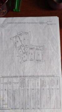 Продажа квартиры, Северск, Ул. Калинина - Фото 2