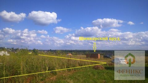 Ломоносовский район, Низино 7 соток ИЖС - Фото 1