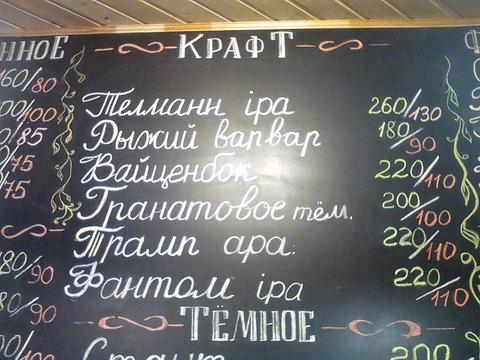 Магазин разливного пива 27м2.Красносельский р-н. - Фото 4