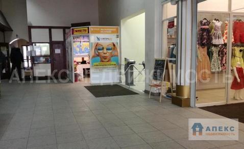 Аренда офиса 45 м2 м. Владыкино в бизнес-центре класса В в Марфино - Фото 3