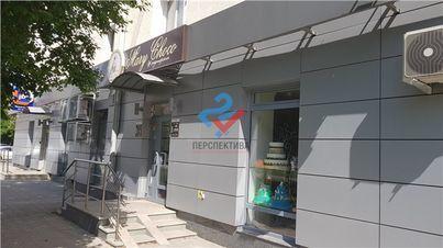 Продажа готового бизнеса, Уфа, Октября пр-кт. - Фото 1