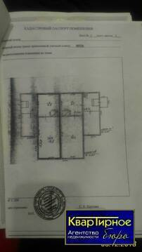 Продантся часть дома в поселке Бурмакино - Фото 2