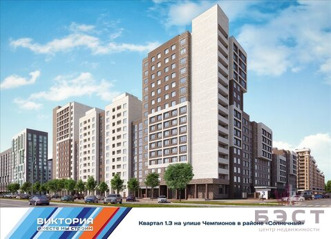 Квартира, ЖК Солнечный, ул. Чемпионов, д.стр.1 - Фото 5