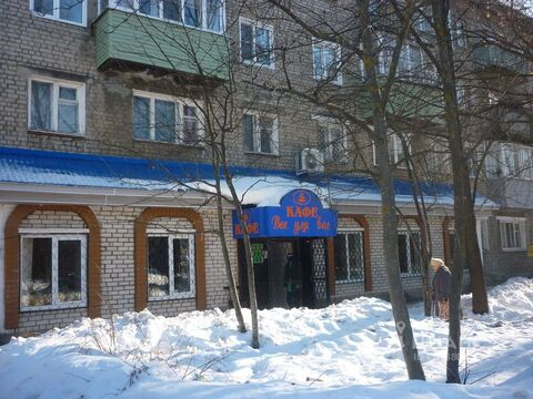 Продажа готового бизнеса, Кинешма, Кинешемский район - Фото 1