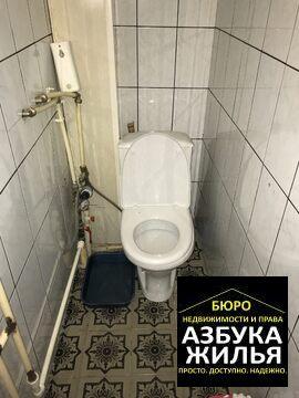 2-к квартира на Шмелева 3 за 1.4 млн руб - Фото 4