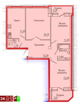 Продажа трехкомнатная квартира 75.83м2 в ЖК Кольцовский дворик дом 1. . - Фото 1