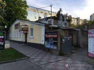 Продажа готового бизнеса, Ставрополь, Ул. Пушкина - Фото 2