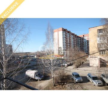 3-комнатная квартира, ул. Авиаторов,5 - Фото 2