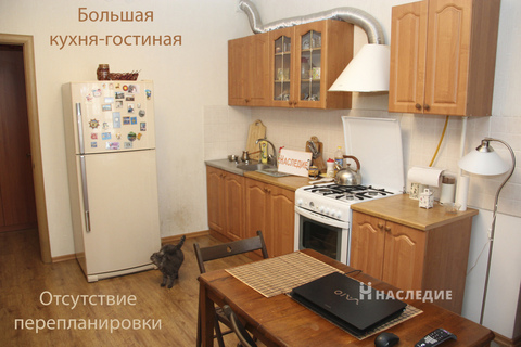 Продается 1-к квартира Речная - Фото 1