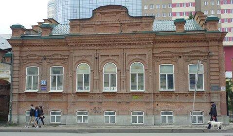 Офис, Аренда офисов в Екатеринбурге, ID объекта - 600606619 - Фото 1