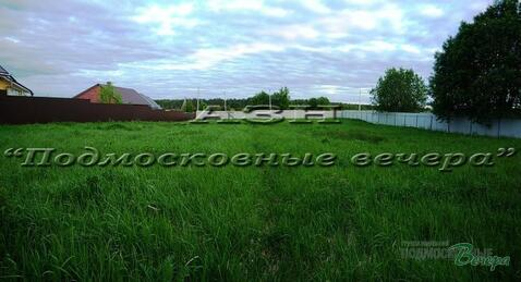 Минское ш. 99 км от МКАД, Долгинино, Участок 20 сот. - Фото 2